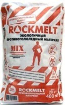 Противогололедный реагент Rockmelt (Рокмелт) Mix 20кг