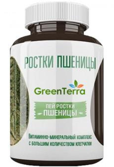 Ростки пшеницы, 50 табл. Таблетки из прессованных ростков пшеницы  100 натуральный органический пр
