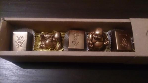 Шоколадный набор  Восточный экспресс Вес 150 гр