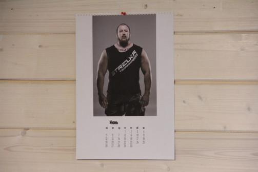 Перекидной календарь с вашим изображением.