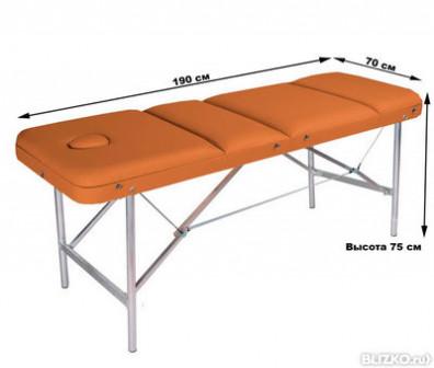 Массажный стол COMFORT ETALON 19075 янтарный