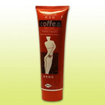 Крем для похудения Coffe