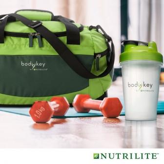 Спортивная сумка Bodykey от NUTRILITE