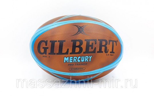 Мяч для регби GILBERT (PU, р р 12in, №5, коричневый голубой)