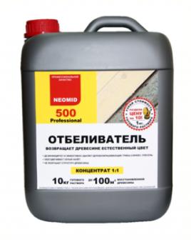 NEOMID 500 11 концсанатор отбеливатель 20л