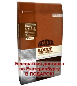 Acana Adult Large Breed 13 кг Корм для взрослых собак крупных пород