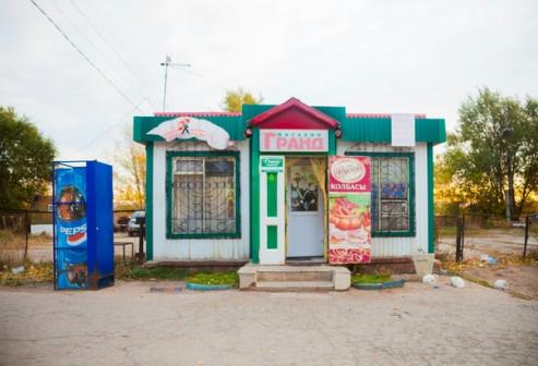 МАГАЗИН: г.Кинель, п.г.т. Алексеевка, ул.Куйбышева