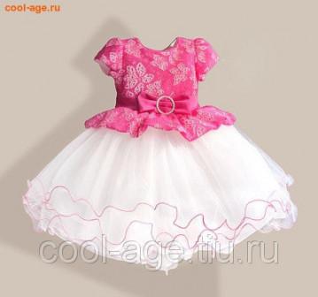 Платье нарядное с пышной юбкой розовое розовый, полуобхват груди 32 см
