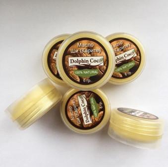 Масло ШИ (Карите) 6 гр