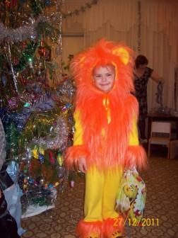 Новогодний костюм Лёва