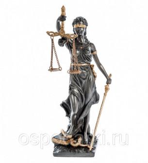 WS 655 Статуэтка Фемида   богиня правосудия 18 см