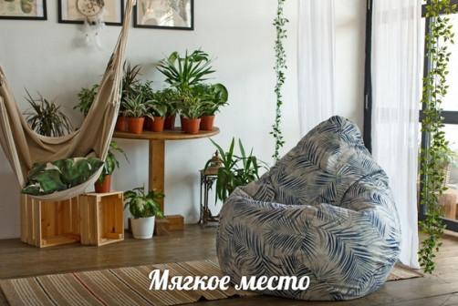 Кресло-груша Тропики