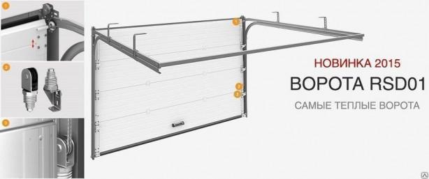 Гаражные ворота DoorHan 3000х2215 серии RSD01BIW