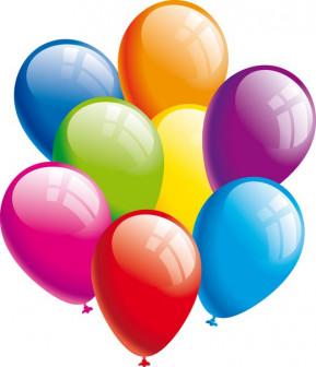 Воздушный шар наполненный гелием купить в Омске по самой низкой цене. Ассооти