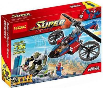 Конструктор Супергерои Вертолет 299 дет, 7106
