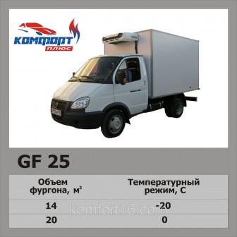 Холодильная установка GF 25 рефрижератор