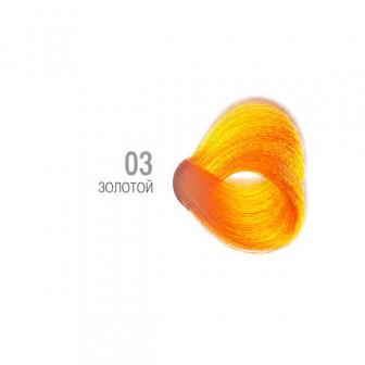 Усилитель цвета золотой 100мл (03) Kapous