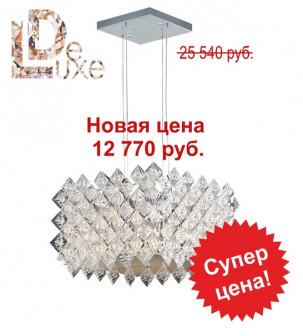 Подвесной светильник Donolux (Россия-Италия)