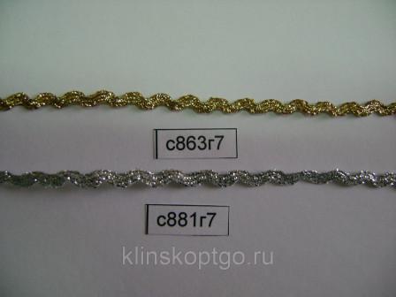 Декоративная тесьма Вьюнчик золото и серебро
