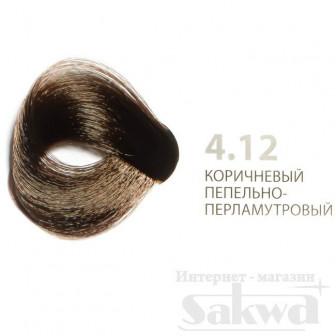 Крем краска для волос № 412 пепельно перламутровый блонд, 100мл Studio