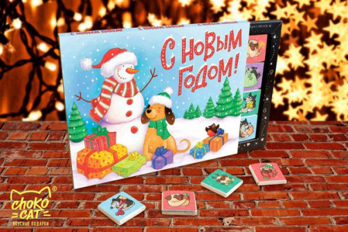 Новогодний шоколадный набор