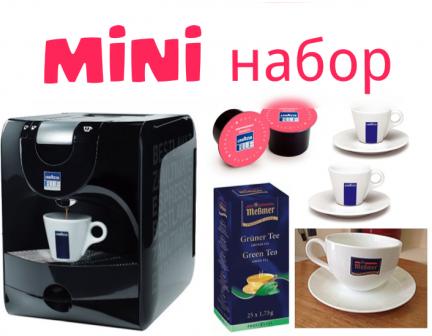 Кофейно чайный набор MINI кофемашина, кофе, чай, посуда