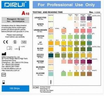 Тест полоски Dirui A 10 для анализатора мочи Clinitek Status, 100 штупак