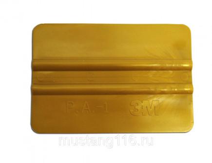 Золотая выгонка 3М 10см