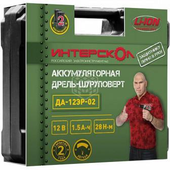 Дрель аккумуляторная Интерскол ДА 12ЭР 02 23 Февраля