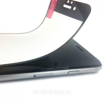 Защитное гибкое стекло для Samsung Galaxy J5 2016 (черное)
