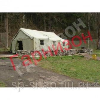 Палатка армейская брезентовая УЗ 68