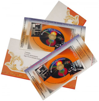 Сертификат на запись песни в студии LSStudio