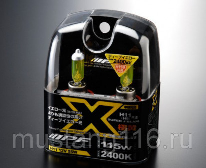 Лампа IPF XY93 HB43(2шт) 12V 55W Deep Yellow