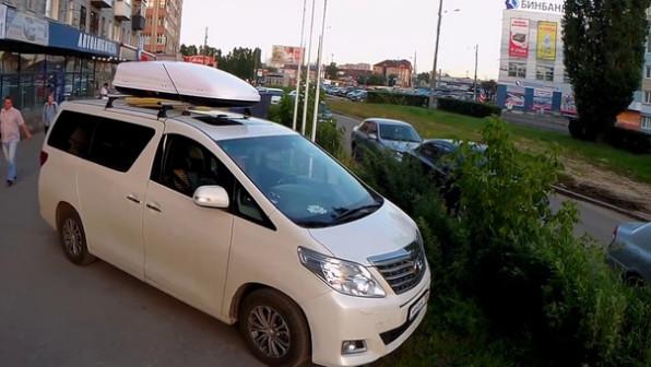 Поездки из Новосибирска в Шерегеш.