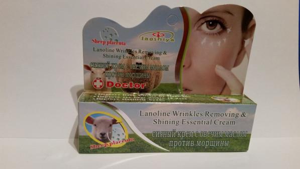 Крем для области вокруг глаз с плацентой овцы от черных кругов вокруг глаз «LAOSHYA»