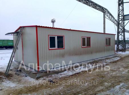 Модульные здания (блок модули) Саратов