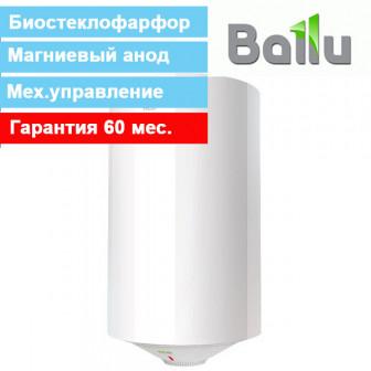 Ballu BWHS 30 Trust