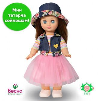 Кукла говорящая на татарском языке!