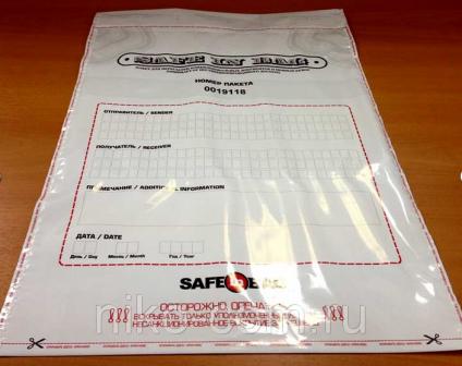 Сейф пакеты курьерские, 225 х 340 мм, полиэтиленовые 120 мкм