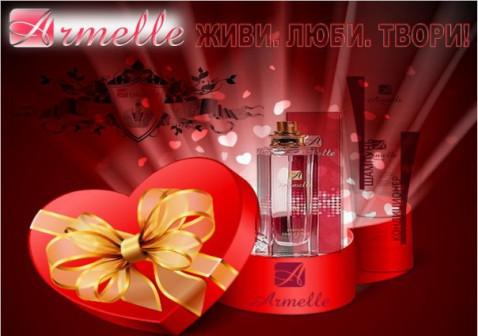Духи Armelle и другая продукция компании Армэль