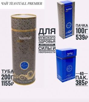 Чай для мужского здоровья