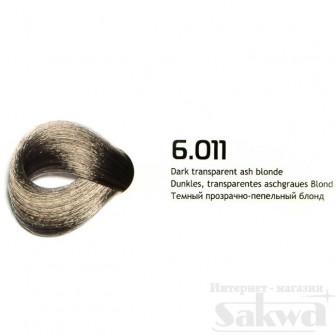 NA 6011 темный прозрачно пепельный блонд крем краска для волос с кератином «Non Ammonia»100мл