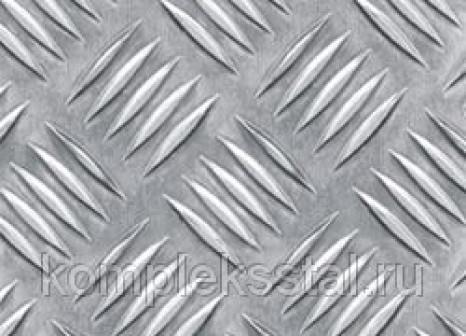 Лист алюминиевый рифлёный (квинтет, диамант) 1   8 мм