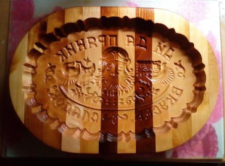 Форма для изготовления печатного пряника с начинкой   Ай да пряник