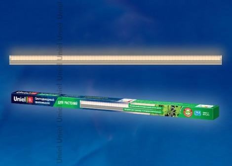 Светильник светодиодный линейный накладной для растений, 550мм, выкл. на корпусе. Спектр д