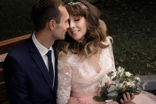 Свадьба мини