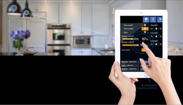 Управляйте домом со своего смартфона