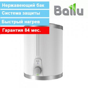 Ballu BWHS 10 Omnium O
