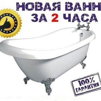 Стакрил Эколор