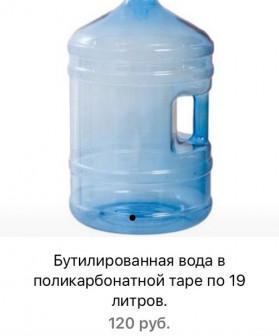 Доставка воды по Крыму и Севастополю